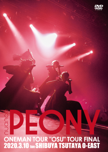 PEONY(DVD)
